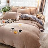 極柔牛奶絨毛巾繡床包四件組-雙人-小企鵝【BUNNY LIFE 邦妮生活館】