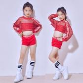 舞蹈裝 兒童舞蹈服女童長袖紅色網紗爵士舞演出服嘻哈街舞服少兒表演服裝 夢藝家