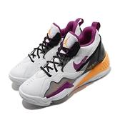 【六折特賣】Nike 籃球鞋 Wmns Jordan Zoom 92 白 紫 女鞋 氣墊設計 合體鞋款 運動鞋 【ACS】 CK9184-105