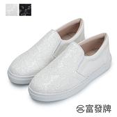 【富發牌】優雅蕾絲雕花懶人鞋-黑/白 1BW35