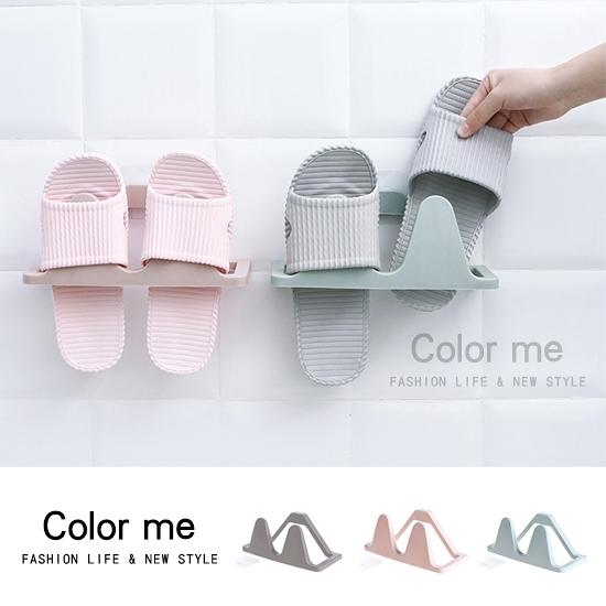鞋架 鞋子收納架 黏貼鞋架 浴室 牆上拖鞋架 家用 立體 鞋架 壁掛式拖鞋掛架【N113】color me