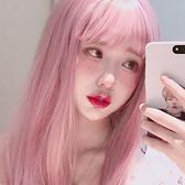 假髮 女中長直髮隱形全頭套式網紅lolita洛麗塔逼真淺粉色社會髮型【快速出貨】