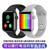 智慧手環 智慧手環量運動計步器多功能手錶男女老人藍芽電子手錶(快速出貨)