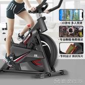 (快速)健身車 派炫家用室內健身車鍛煉健身器材運動腳踏自行車健身