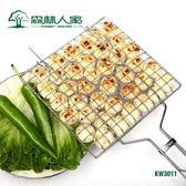 燒烤工具配件烤魚夾子網家用燒烤網蔬菜夾板烤肉用具拍夾『米菲良品』
