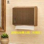 歐式免打孔壁掛式擦手紙盒手紙盒不銹鋼衛生間紙巾盒衛生抽紙盒