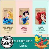 韓國THE FACE SHOP X Disney 迪士尼公主系列面膜25g 保濕亮白修護甘仔店3C