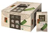 (橘平屋)韓式有機海苔禮盒--春節禮盒