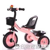兒童三輪車腳踏車1-3-2-6歲大號寶寶自行車單車幼兒推車小孩童車igo 印象家品旗艦店