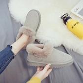 雪地靴 2019新款雪地靴女士冬季棉鞋低筒加絨學生正韓百搭一腳蹬秋冬鞋子【全館免運】