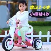 新款兒童電動摩托車男女寶寶三輪車1-3-6歲小孩充電瓶玩具車可坐【帝一3C旗艦】YTL