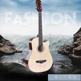 吉他 38寸初學者吉他入門新手吉他送豪華套餐 調音器男女吉他jitaYYJ 育心小賣館