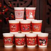 結婚婚慶紙杯加厚婚宴婚禮一次性大紅杯子喜慶用品紅紙杯梗豆物語