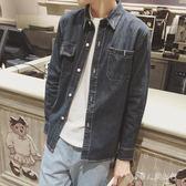 新款男士簡約長袖牛仔襯衫修身韓版tz6088【男人與流行】