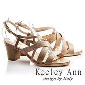 ★零碼出清★Keeley Ann高雅出眾~交叉環繞異質美感全真皮中跟涼鞋(棕色)