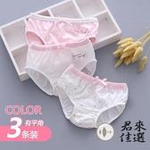 女童內褲純棉三角寶寶平角女孩短褲頭【君來佳選】