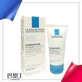 La Roche-Posay 理膚寶水 全日長效玻尿酸保濕修護面膜 50ml【巴黎丁】