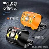 頭燈LED感應紅光釣魚頭燈 新款迷你USB頭燈內置電池多功能輕型COB頭燈 【快速出貨】