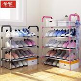 鞋架多層簡易家用組裝門口布藝鞋櫃經濟型宿舍防塵小鞋架子省空間(6層) LP