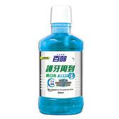 百齡護牙周到漱口水-晶鹽薄荷500ml【愛買】