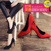 少女高跟鞋子秋季2020新款韓版百搭尖頭黑色性感細跟淺口單鞋中跟