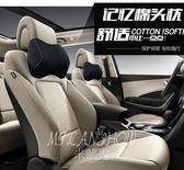 汽車頭枕內飾用品護頸枕靠枕車用枕頭車載枕頭座椅頭枕頸枕記憶棉
