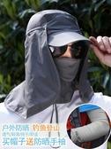 遮陽帽遮陽帽夏季男士釣魚帽戶外騎車防曬帽子遮臉防紫外線漁夫帽太陽帽 JUST M