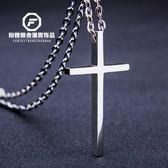 粉雅銀舍免費刻字十字架項鏈