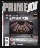 【停看聽音響唱片】【其它】PRIME AV 新視聽 2020年10月號 NO.306