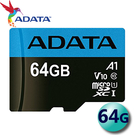 ADATA 威剛 64GB 64G 100MB/s microSDXC TF UHS-I U1 V10 A1 記憶卡