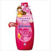【不含矽靈】嬌生嬰兒活力亮澤洗髮露-500mL [55008]