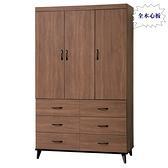 【水晶晶家具/傢俱首選】CX1237-4 喬伊120.4*199.6cm全木心板六抽衣櫃