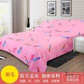 傢俱防塵布 蓋沙發的防塵布 蓋布遮塵布 大擋灰布罩 蓋床的防塵罩  一件免運
