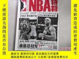 二手書博民逛書店NBA特刊罕見2015年5月 季後賽首輪最新戰報NBA季後賽必殺