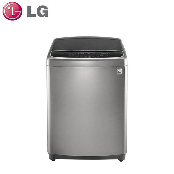 ★原廠好禮送★【LG樂金】16公斤直立式變頻洗衣機WT-D166VG