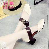 涼鞋 晚晚風中跟涼鞋韓版chic學生百搭包頭羅馬鞋夏季奶奶女鞋 小艾時尚