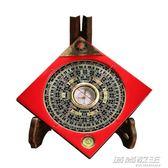 羅盤擺件專業風水盤三合綜合八卦羅盤儀指南針純銅高精度隨身攜帶  時尚教主