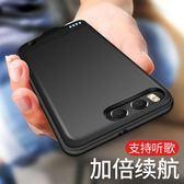 小米6/5/5s專用背夾電池20000M毫安充電寶5c手機殼5X行動電源MIX2  WD  遇見生活