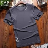 速干t恤男短袖夏季戶外運動打底衫寬鬆大碼體恤透氣超薄冰絲上衣 生活樂事館