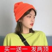 月子帽 ins純色毛線帽子女秋冬韓版潮針織帽甜美薄款百搭月子帽夏天冷帽 城市科技