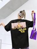現貨速達 情侶裝 潮T 屌T 班服 情侶t 純棉短t 台灣製造【M50338】短袖 02QUEENS 加大尺碼