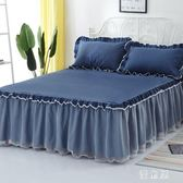韓式床裙席夢思床罩單件防滑保護套蓋床笠床單 QQ5243『優童屋』