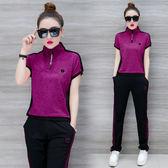 【GZ B1】運動套裝 衣服套裝 韓版休閒拼接短袖時尚兩件套