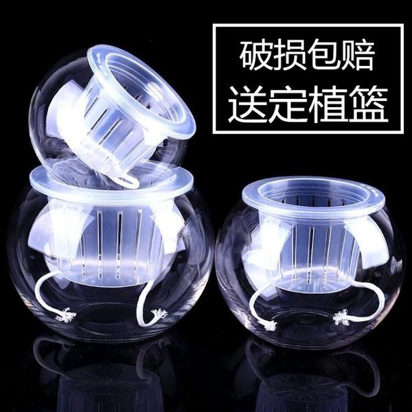 現貨 水培植物玻璃瓶水培花盆玻璃圓球水養【極簡生活】