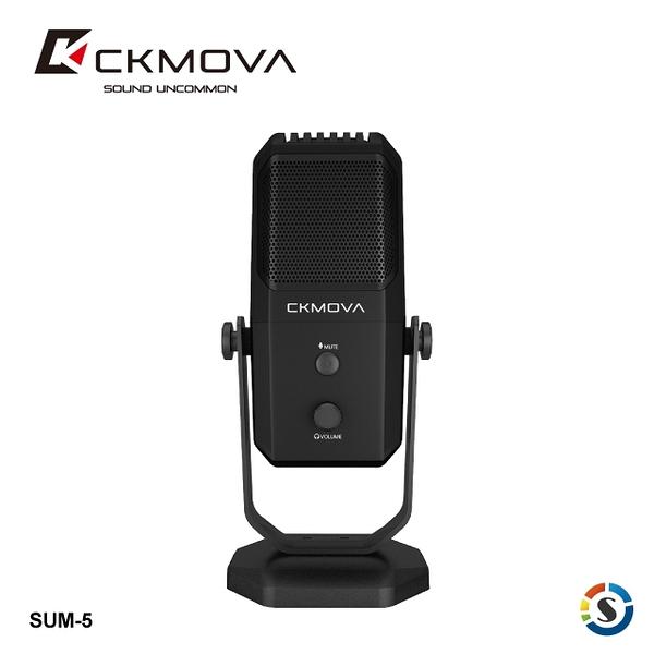CKMOVA 直播麥克風 SUM-5