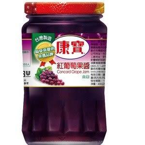 康寶 紅葡萄果醬 400g