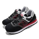 New Balance 574 休閒鞋 男鞋 女鞋 全尺段 黑 紅 情侶 運動鞋 NB【ACS】 ML574SM2D