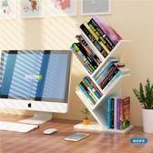 聖誕免運熱銷 書櫃宿舍學生用桌上樹形小書架簡易書櫃兒童桌面收納置物架辦公室書桌wy