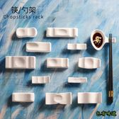 包有味道酒店擺臺餐具純白陶瓷筷架兩用多用筷子架筷枕筷托湯匙托