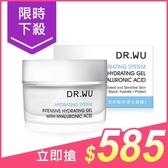 Dr.Wu 玻尿酸保濕水凝露30ml【小三美日】$900